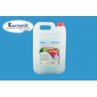 EWOL PROFESSIONAL FORMULA SD APPLE